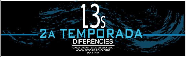 Les 13 Diferències