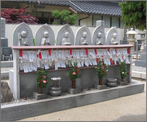 37 Namu Jizo Daibosatsu