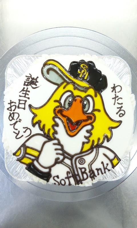 福岡ソフトバンクホークスのハリーホーク ケーキはキャンバス