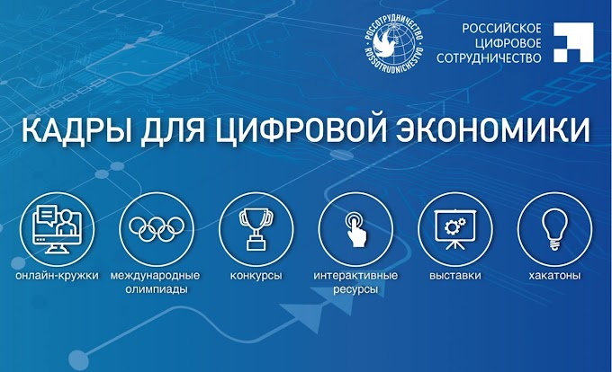 Более тысячи югорчан завершили обучение по программе персональных цифровых сертификатов