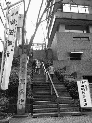 神田明神裏参道 by cinz