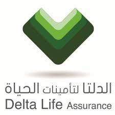 وظيفة وكيل تأمين في شركة دلتا لتأمينات الحياة في البحيرة