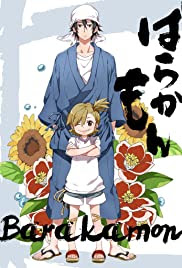 Barakamon Anime Rating