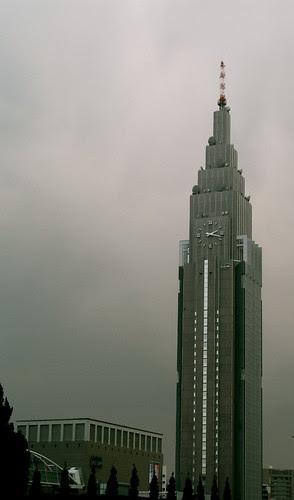 Docomo Tower by Joshua Rappeneker.
