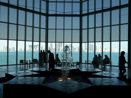 View of Doha Skyline