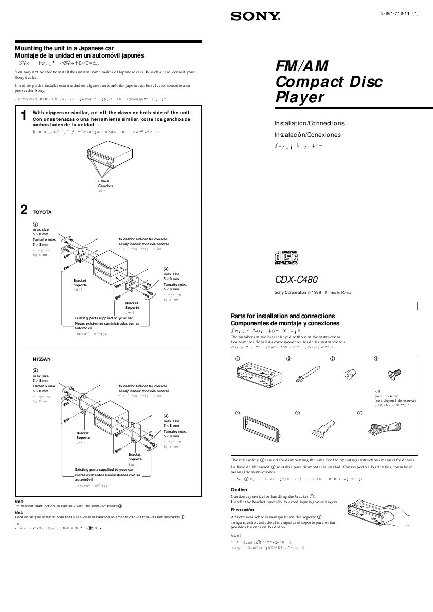 Panasonic Radio And Cd Player Wiring Diagram