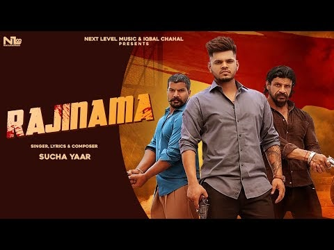 Rajinama Sucha Yaar Lyrics New Mp3 Song Download 2020 | A1laycris
