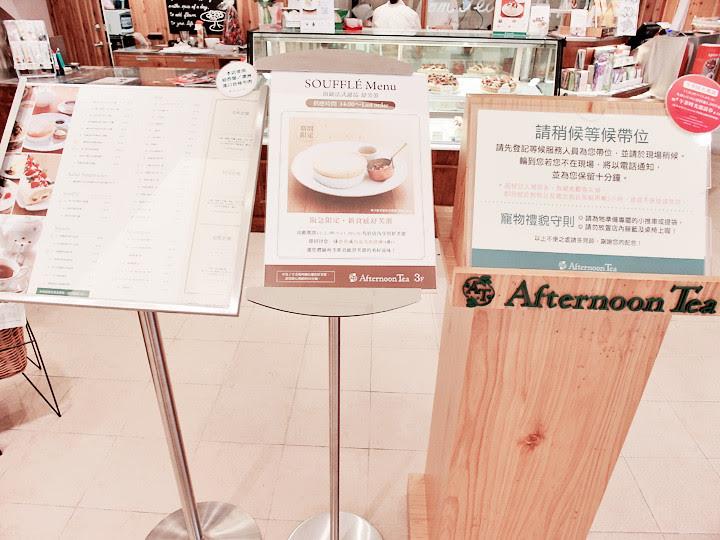 taipei afternoon tea 1