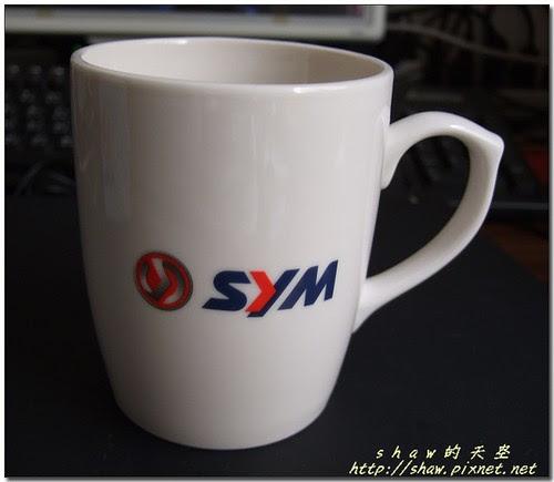 SYM三陽回娘家馬克杯