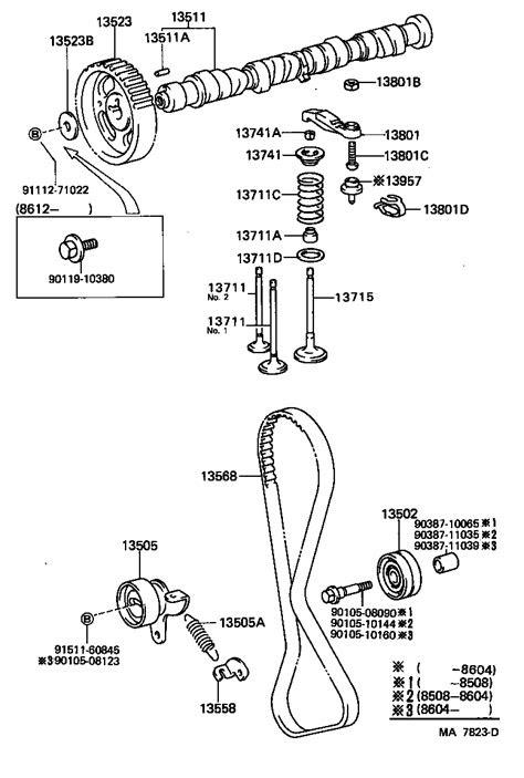 TOYOTA COROLLAEE80-EEKNS - TOOL-ENGINE-FUEL - CAMSHAFT