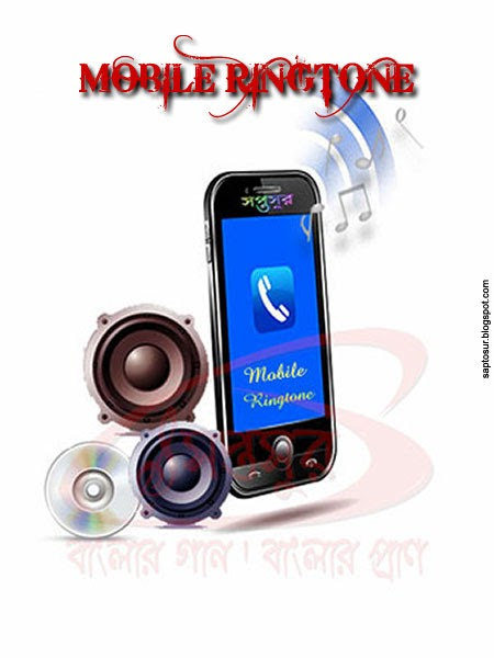 Download p.k. raja please pickup the phone name ringtone FDMR