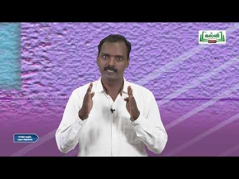 10th Social Science தமிழ்நாடு - இயற்கைப்பிரிவுகள் பகுதி  1 Kalvi TV