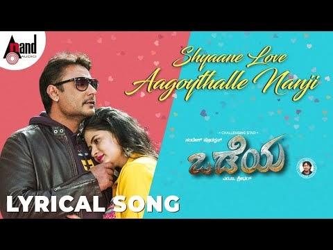 Shyaane Love Lyrics – Odeya
