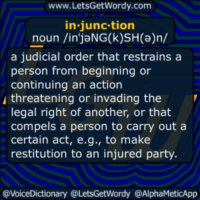 injunction 07/06/2017 GFX Definition