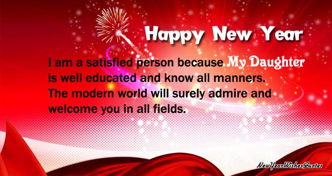 New Year Wishes For Daughter Nywq