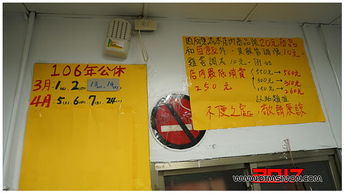 海魚翅火鍋04.jpg