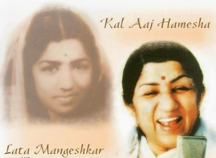 Lata Mangeshkar Songs Lyrics List - L - LyricsMeanWhat | Song Lyrics