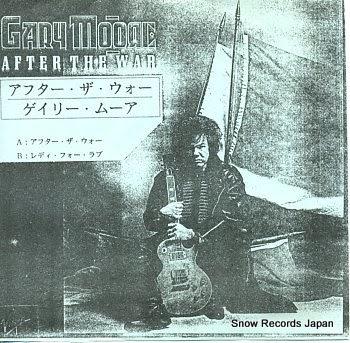 Snow Records Japan Blog: New Arrivals 5/21