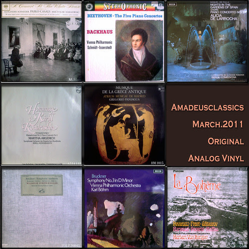 稀少アナログ優秀録音盤通販 アマデウスクラシックス通販レコード新着8点のご案内 - 4月30日に新着盤追加しました