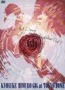 """【送料無料】東日本大震災復興支援チャリティライブ KYOSUKE HIMURO GIG at TOKYO DOME """"We Ar..."""