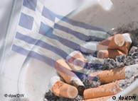 Κάπνισμα τέλος