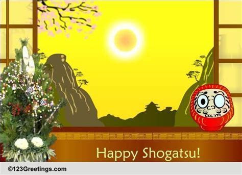 Happy New Year Wishes! Free Japanese New Year eCards