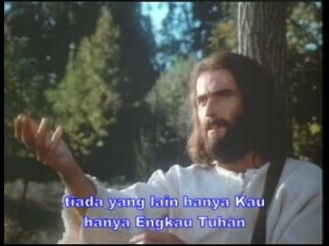 Kauna allah gospel lyrics