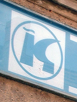 Konsum logo