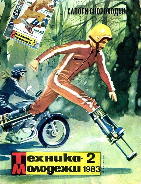 Técnica Moderna 1983-2