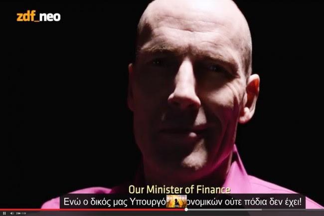 Απίστευτο γερμανικό video clip για τον Βαρουφάκη