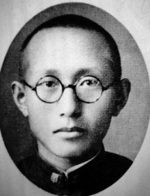김형석 교수의 1930년대 말 평양 숭실학교 졸업사진