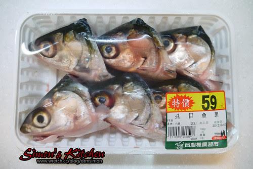 菜豆煮虱目魚頭01.jpg
