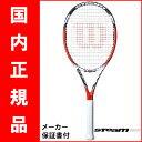 強者Newスティーム<br />パラレルドリルで守備力アップ<br />【2013年新モデル】<br />テニスラケット ウィルソン(Wilson)STEAM 100(スティーム 100) WRT721020+<br />※伊藤竜馬使用モデル<br />