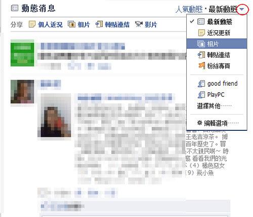 facebook filter-03