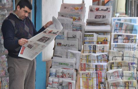عرض لأبرز عناوين الصحف الصادرة اليوم الاثنين 28 يناير 2013