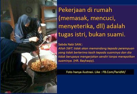 cerita islam  rumah tangga