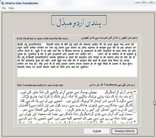 Hindi-Urdu Transliteratar