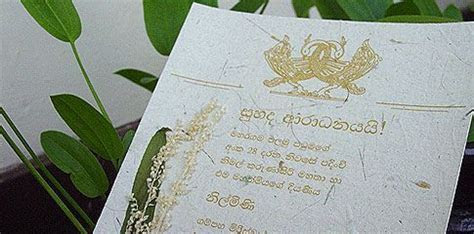 wedding invitations sri lanka   Google Search   A Sri
