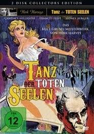 Seelen Ganzer Film