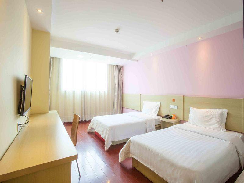 7 Days Inn Wuhan Dingziqiao Branch Discount