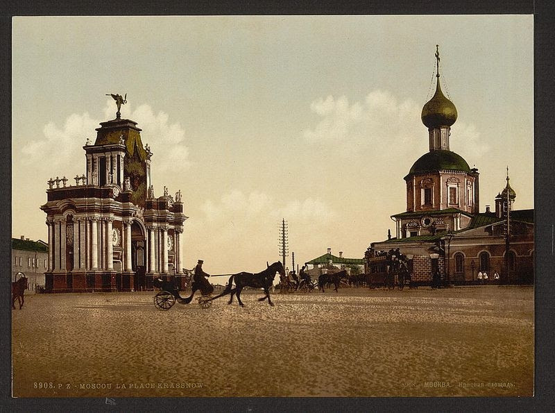 19thcentury001 112 Russian Cities In the XIX Century