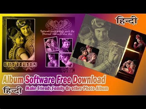 Wedding Album Design software with life time activate 100%