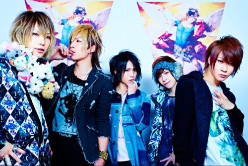 "SuG Announces ""Lollipop Kingdom"""