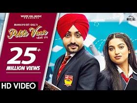 PEHLI VAAR (Official Video)   Manavgeet Gill   New Punjabi Love Song 2019 / 2020   White Hill Music