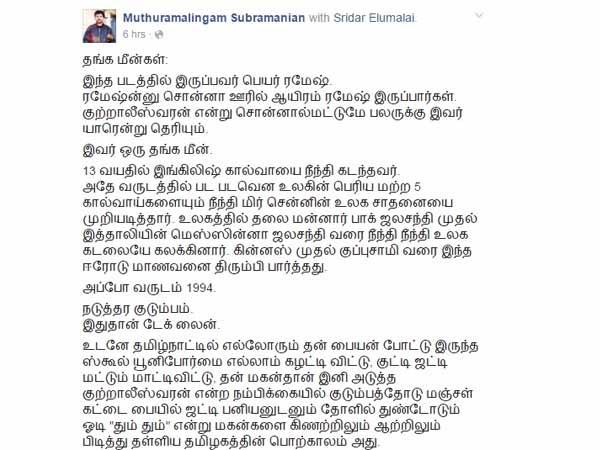 An FB post about Kutraleeswaran
