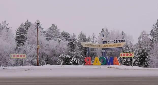 АО «Газпром энергосбыт Тюмень» расширяет карту энергосервисной деятельности