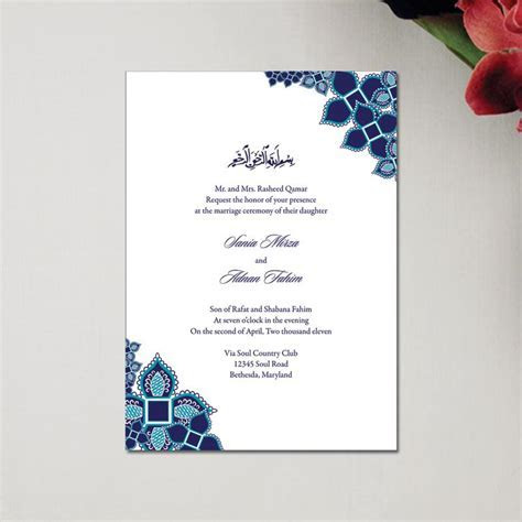 Let's take a look at Muslim Wedding Invitations in London