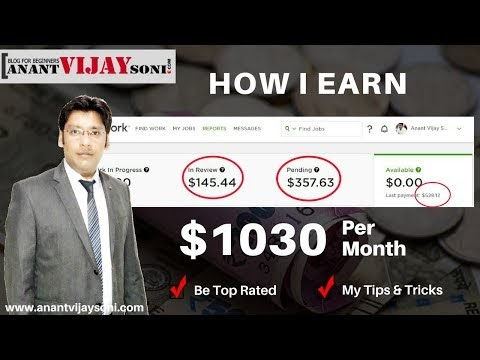 How I Earn $1030 Per Month | #MyEarningProof