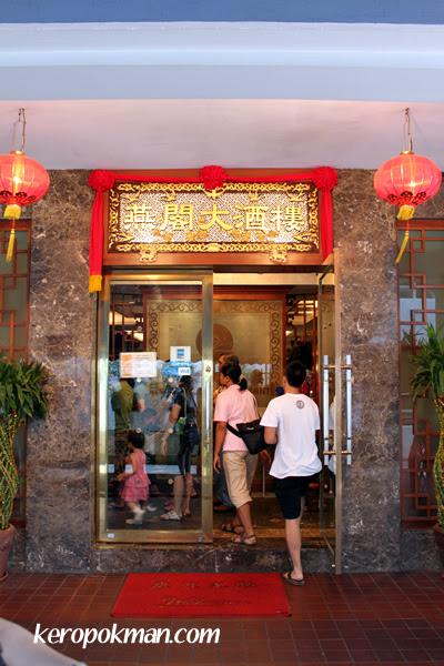 Yan Palace Restaurant