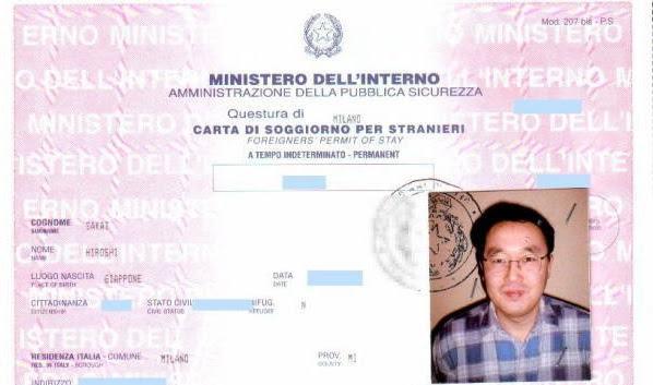 Carta Di Soggiorno Permanente Per Familiari Di Cittadini ...
